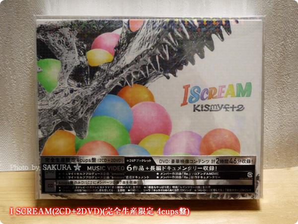 Kis-My-Ft2 I SCREAM(2CD+2DVD)(完全生産限定 4cups盤) パッケージ表