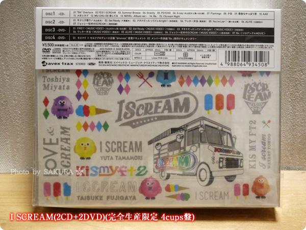 Kis-My-Ft2 I SCREAM(2CD+2DVD)(完全生産限定 4cups盤) パッケージ裏