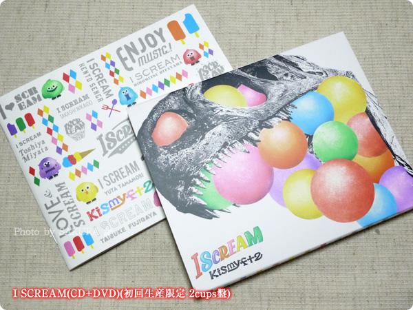 Kis-My-Ft2 I SCREAM(CD+DVD)(初回生産限定 2cups盤) 中身