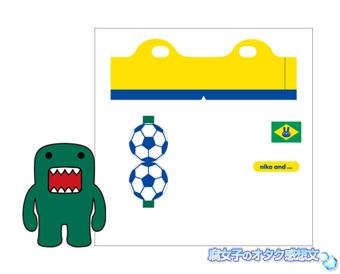 niko and ... (ニコアンド)×NHKどーもくんカプセルトイ ブラジルどーもくん