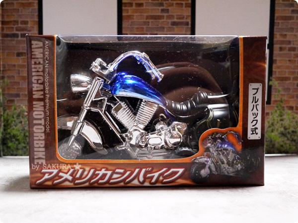 100円ショップSeria(セリア)「アメリカンバイク」プルバック式 外箱