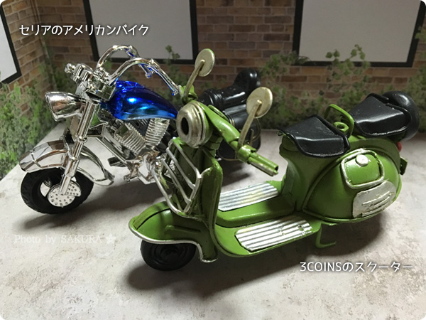100円ショップSeria(セリア)「アメリカンバイク」プルバック式ブルーと3COINSのスクーター比較