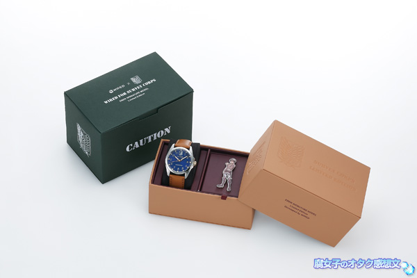 WIRED(ワイアード)×進撃の巨人コラボ腕時計 限定ボックスの化粧箱