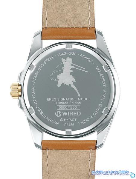 WIRED(ワイアード)×進撃の巨人コラボ腕時計 AGAK701 エレンシグネチャーモデル 裏ぶたの刻印