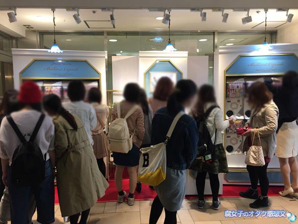 オトナ女子向けカプセルトイ販売コーナー「ブリリアントカプセル」 2015年3月開催時の様子