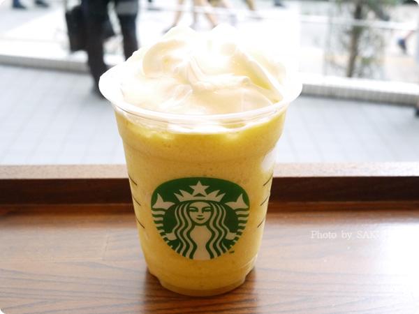スターバックスコーヒー「クラッシュ オレンジ フラペチーノ」はちみつトッピング