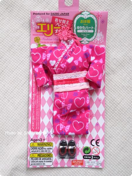 100円ショップ・ダイソー「エリーちゃん」服 浴衣セット パッケージ全体