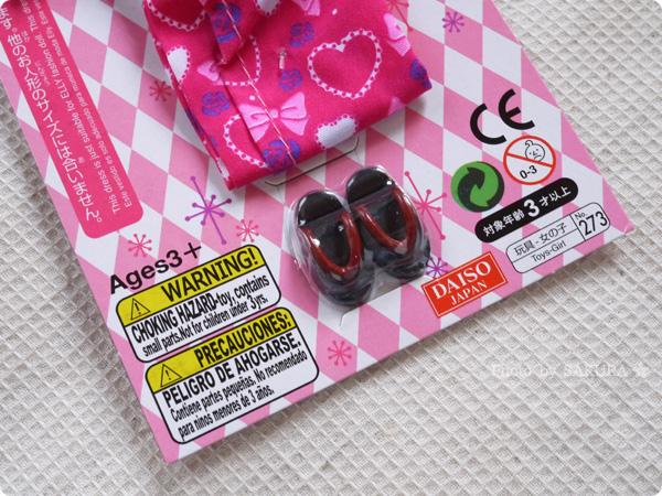 100円ショップ・ダイソー「エリーちゃん」服 浴衣セット 必要なのは付属の草履(下駄?)