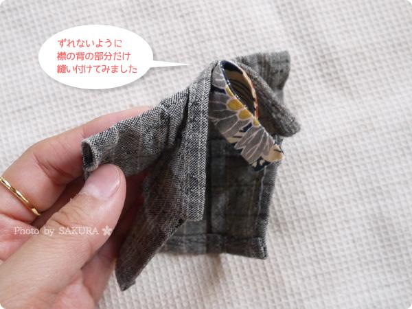 そらがおかさまの型紙を元に作ったオビツ11浴衣 伊達襟は背の部分だけ縫ってある