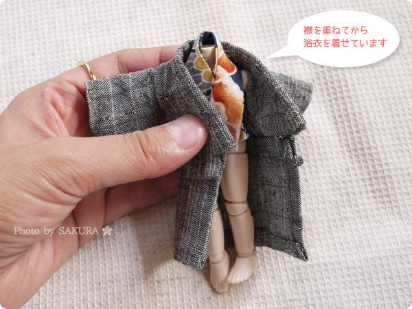 そらがおかさまの型紙を元に作ったオビツ11浴衣 伊達襟をクロスさせてからゆかたを着せる
