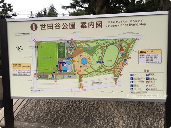 世田谷公園 案内図