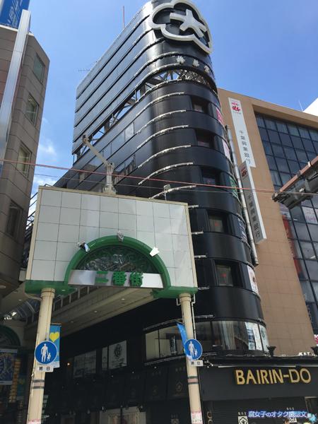 千葉県柏駅東口 二番街商店街・梅林堂入口