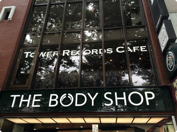 舞台『刀剣乱舞』虚伝 燃ゆる本能寺 × TOWER RECORDS CAFE 表参道店はかなりわかりにくかった