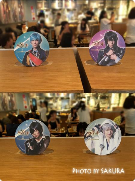 舞台『刀剣乱舞』虚伝 燃ゆる本能寺 × TOWER RECORDS CAFE 表参道店 特典コースター その3