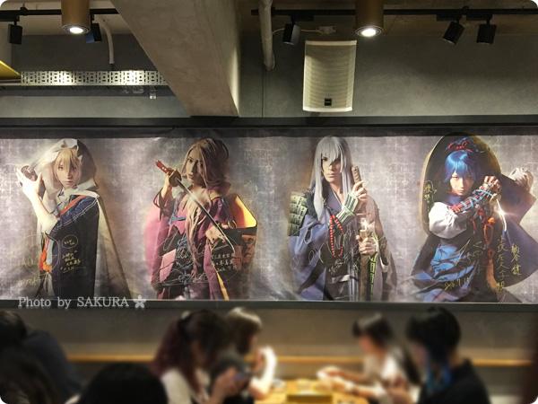 舞台『刀剣乱舞』コラボカフェのTOWER RECORDS CAFE表参道店 店内パネル その1