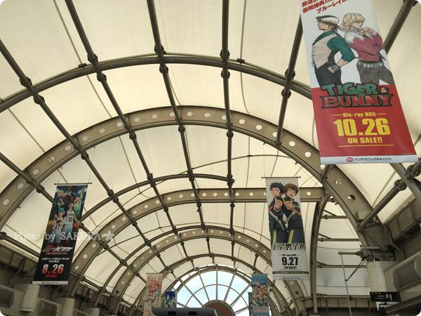 コミックマーケット(C90)夏コミ 国際展示場駅の広告