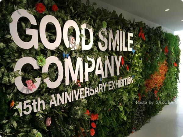 グッドスマイルカンパニー15周年記念展示会 会場入り口はねんどろいどが隠れている