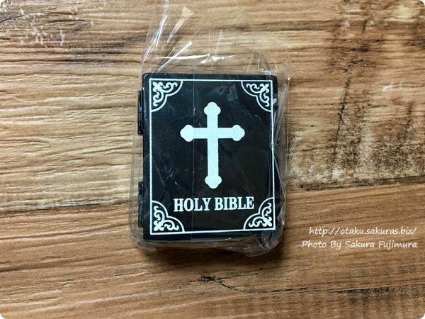 セリア2016 ハロウィンインテリア 聖書のミニチュア小物