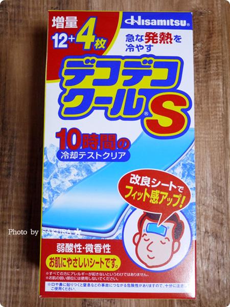 冷えピタ・熱さまシート的なデコデコクールSをスマホ用に買ってみた