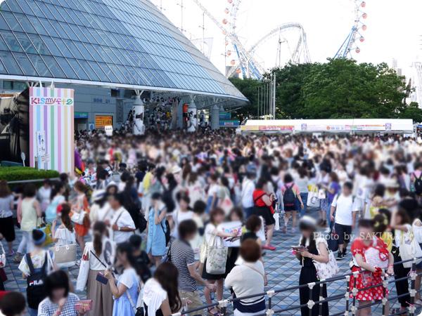 キスマイ東京ドームツアー「Kis-My-Ft2 CONCERT TOUR 2016 I SCREAM」17時頃の会場
