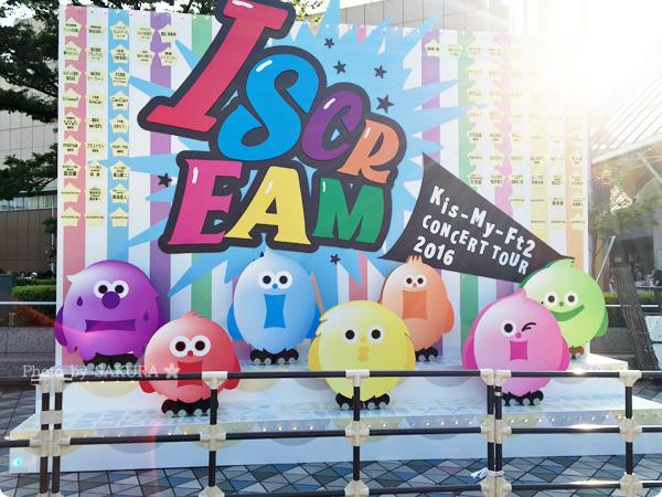 キスマイ東京ドームツアー「Kis-My-Ft2 CONCERT TOUR 2016 I SCREAM」会場前のモニュメント