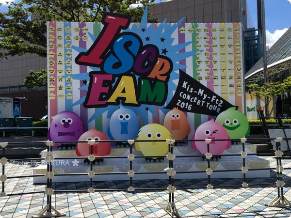 キスマイ東京ドームツアー「Kis-My-Ft2 CONCERT TOUR 2016 I SCREAM」会場前のモニュメント8/7撮影
