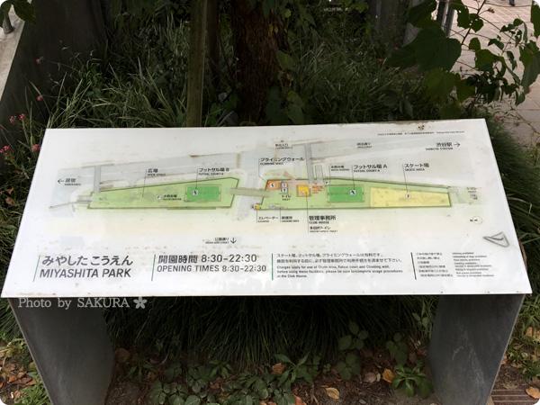 渋谷 宮下公園 園内地図