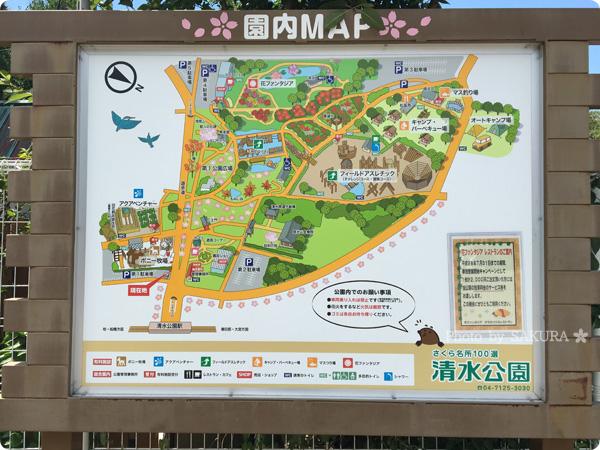 清水公園 園内MAP
