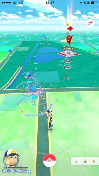 朝日バス出羽地区センター前のバス停でのポケモンGO画面