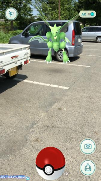 越谷・出羽公園でストライクは駐車場で