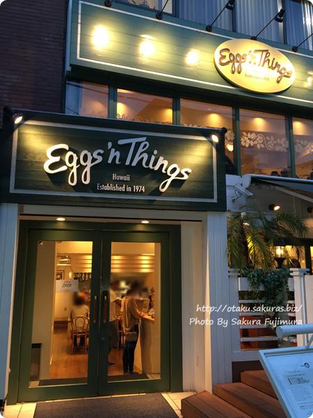eggs'n things(エッグスンシングス)原宿店