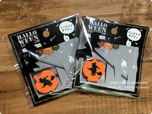 セリア インテリアオブジェ・ハロウィンコレクション 蝙蝠ピックとかぼちゃオブジェ パッケージ