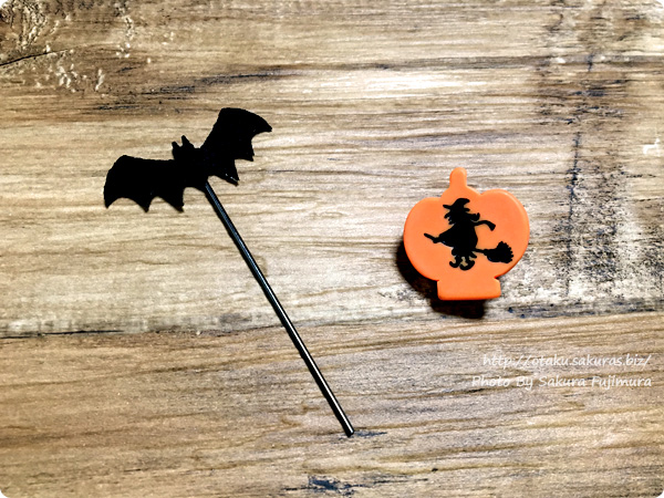 セリア インテリアオブジェ・ハロウィンコレクション 蝙蝠ピックとかぼちゃオブジェ 本体