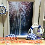 ナチュラルキッチンの写真立て「フォトフレーム 窓」をオビツ11の部屋の窓背景に使う