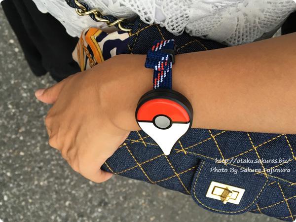 Pokemon GO Plus(ポケモンGO Plus) 腕につけて実際に一日使ってみた