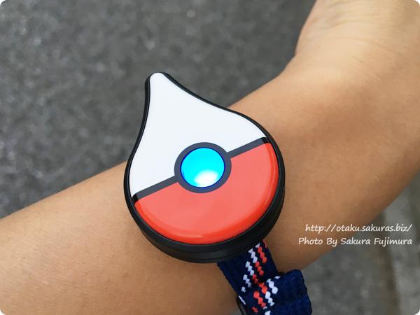 Pokemon GO Plus(ポケモンGO Plus) ボタンが光ると適当に押すだけ