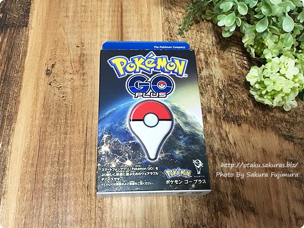 Pokemon GO Plus(ポケモンGO Plus) 外箱パッケージ