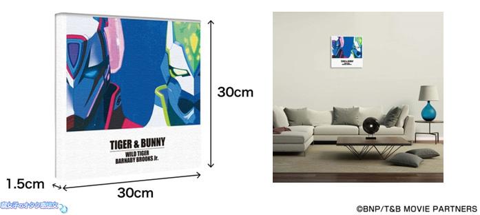 「劇場版 TIGER & BUNNY -The Rising-」 キャンバスアート タイガー&バーナビー版