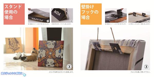 「劇場版 TIGER & BUNNY -The Rising-」 キャンバスアート 壁掛けやスタンドで飾れる