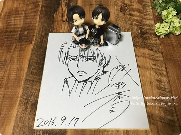 浅野恭司×WIT STUDIO原画展2016 浅野恭司サイン会初日 リヴァイのサイン色紙