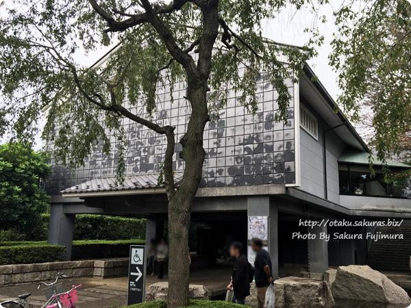 古河歴史博物館 外観