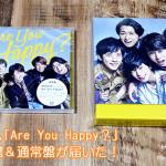 嵐アルバム「Are You Happy?」初回限定盤&通常盤が届いた!