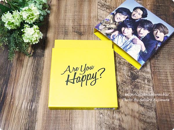 嵐アルバム「Are You Happy?」初回限定盤 その2