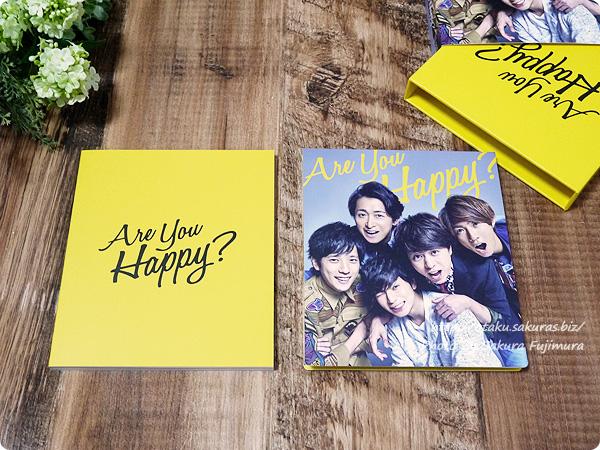 嵐アルバム「Are You Happy?」初回限定盤 その3