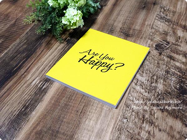 嵐アルバム「Are You Happy?」初回限定盤 その5