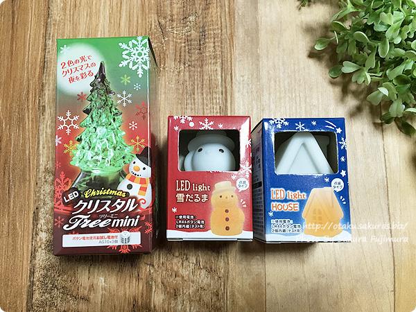 100均セリア(Seria)で買ったクリスマスの置物ライト 雪だるまとツリー、ハウスの3種類