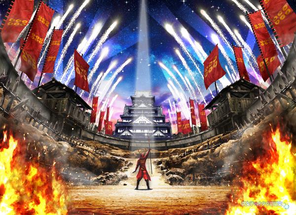ユニバーサル・スタジオ・ジャパン ユニバーサル・クールジャパン2017 戦国・ザ・リアル at 大坂城