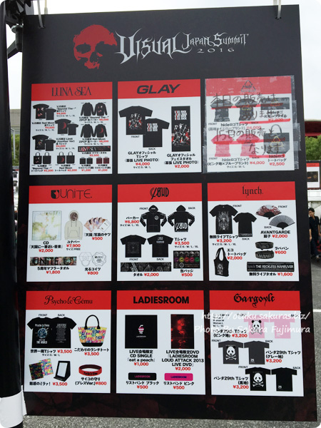 「VISUAL JAPAN SUMMIT 2016」1日目行ってきたレポ(2016/10/14) グッズ売り場 その5