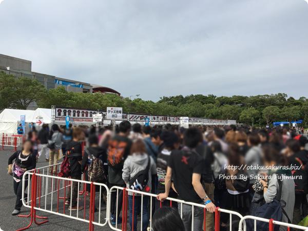 「VISUAL JAPAN SUMMIT 2016」1日目行ってきたレポ(2016/10/14) グッズ売り場 その1