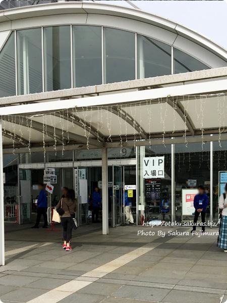 「VISUAL JAPAN SUMMIT 2016」1日目行ってきたレポ(2016/10/14) VIP入場入り口